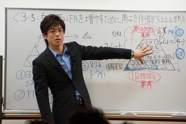 seminar pic sozai 12 - 遂に会員4000名超!!起業・副業・独立を目指す方必見のオンラインスクール