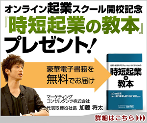 seminar pic sozai bnr 300 250 4 - アフリエイター様特別募集中!