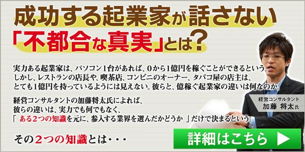 seminar pic sozai bnr 600 300 01 - アフィリエイトブログの始め方⑤(WORDPRESSのパーマリンク説定)