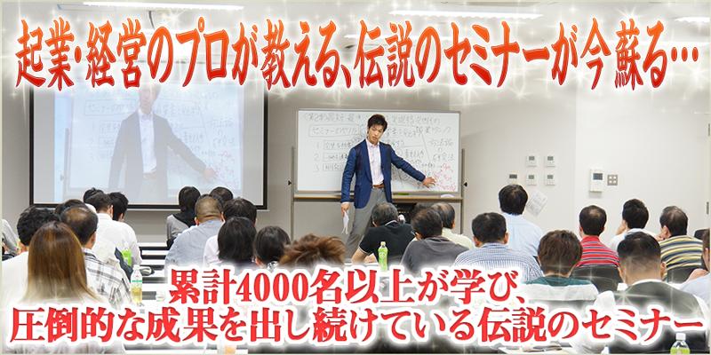 seminar pic sozai bnr 600 300 03 - アフリエイター様特別募集中!