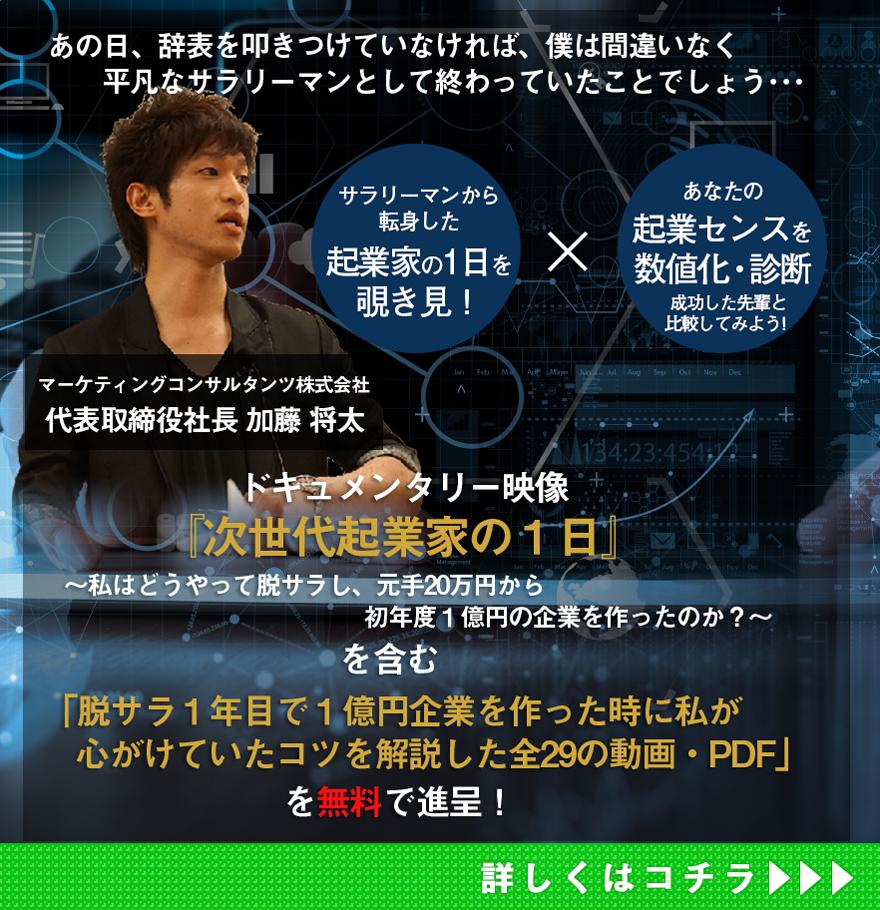 bnr header sp sozai 01 - 理想と現実