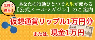 btn sozai 330x140 - ⑤まず何から始めればいいのか?=自分のブログを作ろう(WORDPRESS入門編)